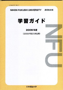 20090429.jpg