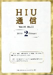20100212.jpg